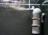 Diffusor für Aquariumfilter